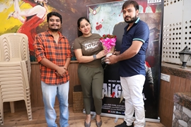 Muhurat with Recording of First Song of Hindi Feature Film ALIGARH BOYZ