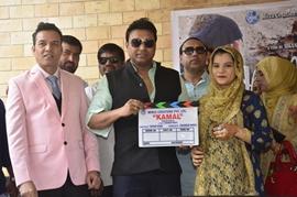 Mahurat Of The New Feature Film KAMAL