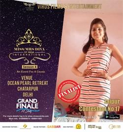 Surekha Meena From  Alwar Rajasthan In Finale Of Miss Mrs Diva India International 2019