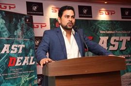 Shree Gahbham Productions & AVA Films And Entertainment  Presents Hindi Film Last Deal Muhurat Held In Mumbai