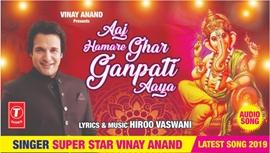 Get Ready To Groove This Ganesh Chaturthi With Vinay Anand Hamare Ghar Ganpati Aaya