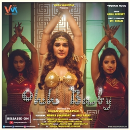 Vsquare Music new track Ohh Baby Full Video Song Out Now