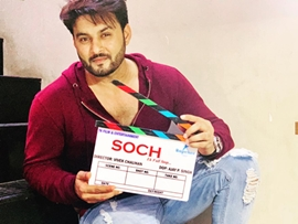 SOCH EK FULL STOP.. Actor Krishna Kaurav And Others Produced by Tofail Khan