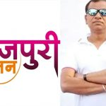 Ratnakar Kumar of Worldwide Records Launches New Channel Bhojpuri Ratan On Makar Sankranti