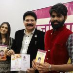 Dr Abdul Rahman Vanoo's NAZARIYA Book Of  Dr Abdul Rehman's Thought Release By Anup Jalota And Top Politicians