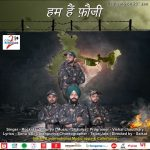 Shaurya Durgeshwar Video Song Hum Hain Fauji Releasing On 23 Jan 2021