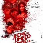 Actor Brajesh Rai & Sanchi Rai Film  JEENE KI UMMEED TUMSE HI Releasing On 12th March