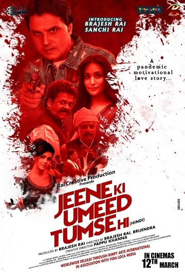 Actor Brajesh Rai & Sanchi Rai Film  JEENE KI UMMEED TUMSE HI Releasing On 12th March