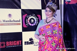 NITIN DESAI ND STUDIO KARJAT And Amarcine Production Presents IAWA MRS  MISS INDIA 2019