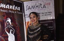 Samhita 2019 A Grand Event For Bringing Togetherness