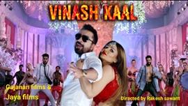 Rakhi Sawant  And  Ajaz Khan  Song From Rakesh Sawant's Movie VINASHKAAL