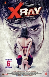 X-Ray – The Inner Image First Look Poster Intense Psycho Thriller On The Cards