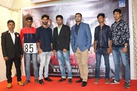 Director B S Ali's Film  Maya Ka Badla  will be a film inspired by true events